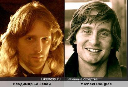 Владимир Кошевой похож на Майкла Дугласа