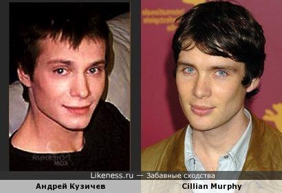 Андрей Кузичев похож на Киллиана Мёрфи