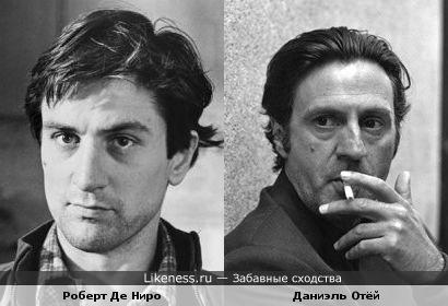 Роберт Де Ниро и Даниэль Отёй похожи