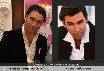 Тимофей Пронькин и Клайв Робертсон