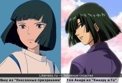Аниме персонажи похожы между собой