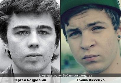 Сергей Бодров похож Гриша Фесенко