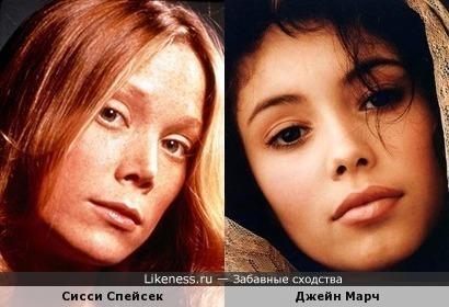 Сисси Спейсек похож на Джейн Марч