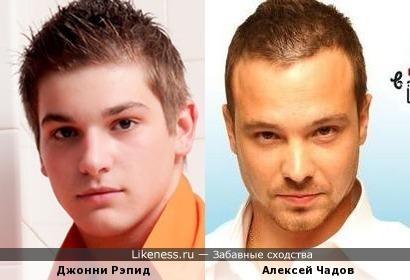 Джонни Рэпид похож на Алексей Чадов