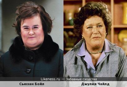 Сьюзан Бойл похож на Джулия Чайлд