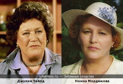 Джулия Чайлд похож на Нонна Мордюкова