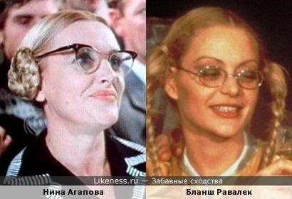 Нина Агапова (Старики-разбойники) похож на Бланш Равалек (Лунный гонщик 007)