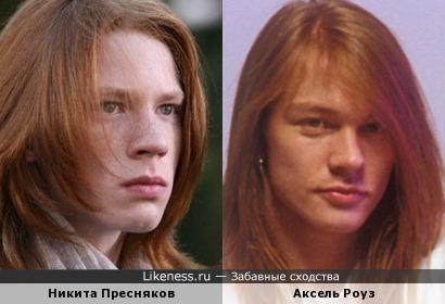 Никита Пресняков (Multiverse) - Аксель Роуз (Guns N' Roses)