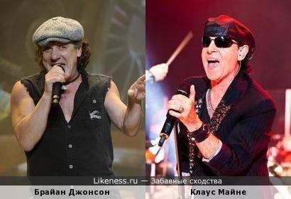 Брайан Джонсон ( AC/DC) - Клаус Майне (Scorpions)
