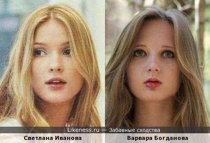 """Светлана Иванова """"Как я стал русским"""