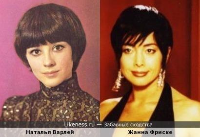 Наталья Варлей похож на Жанна Фриске