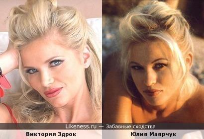 Виктория Здрок похож на Юлия Маярчук