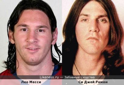 """Лео Месси похож на Си Джей Рамон """" Ramones"""