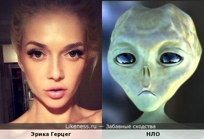 Эрика Герцег похожа на НЛО