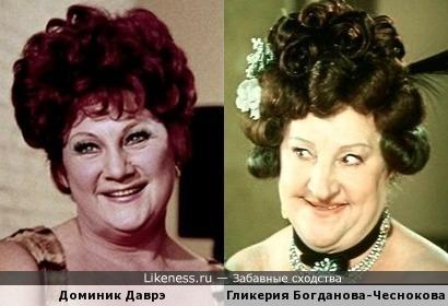 """Доминик Даврэ """"Татуированный"""