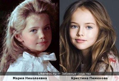 Великая княжна Мария Николаевна похож на модель Кристина Пименова