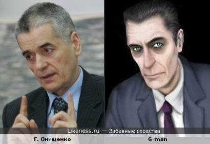 Геннадий Онищенко похож на G-manа