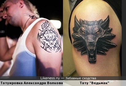 """Метки """"Белых волков"""""""
