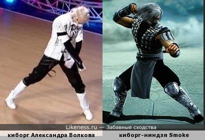 Один из киборгов Александра Волкова похож на кибера Smoke из Mortal Kombat