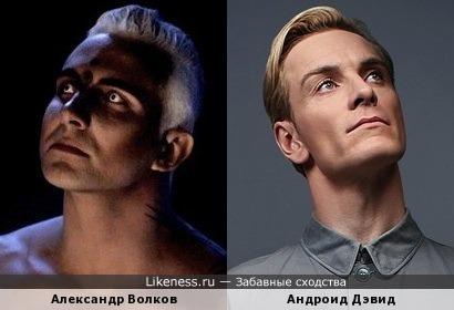 """Образ Александра Волкова из клипа Otto Dix """"Анима"""