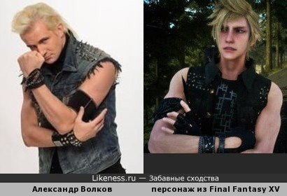 ДЕМОВЕРСИЯ ИГРЫ FINAL FANTASY XV: EPISODE DUSCAE