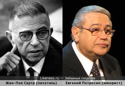 Евгений Петросян похож на Жана-Поля Сартра