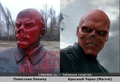 """Памятник Ленину & Красный Череп (к/ф """"Первый мститель"""")"""