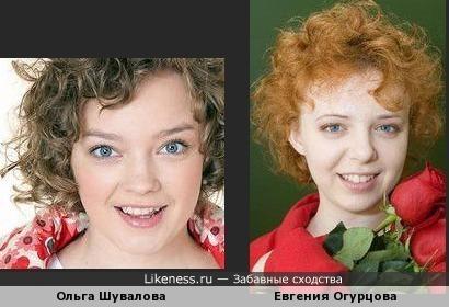 Ольга Шувалога Евгения Огурцова