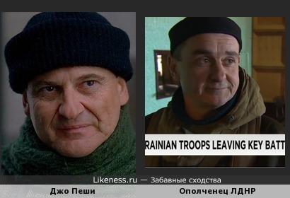 """Актер из """"Один дома"""