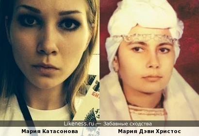 Катасонова похожа на сектанкту