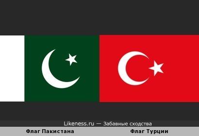 Флаг Пакистана похож на флаг Турции