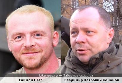 Актер похож на министра обороны ДНР