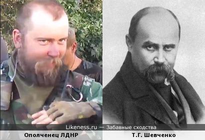 Ополченец похож на украинского поэта Шевченко