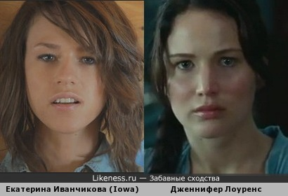 Екатерина Иванчикова похожа на Дженнифер Лоуренс
