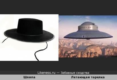 Шляпа по форме напоминает летающую тарелку