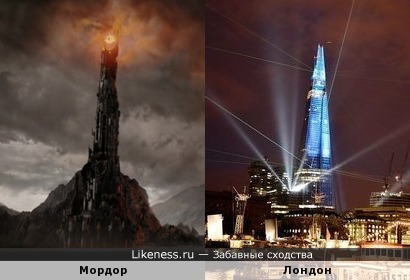 Лондон напоминает Мордор
