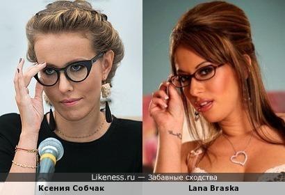 Ксения Собчак похожа на западную порнозвезду Lana Braska