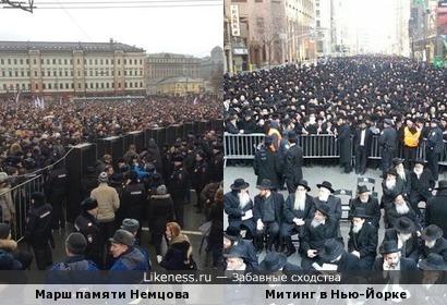 Марш памяти Немцова напоминает митинг в Нью-Йорке