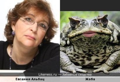 """Евгения Альбац напоминает жабу (""""Поцелуй меня, Иван-Царевич!"""")"""