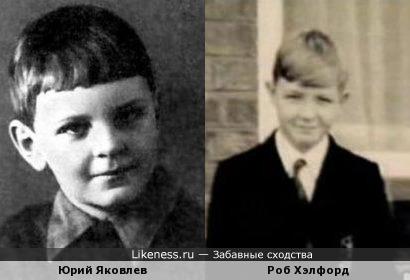 Юрий Яковлев и Роб Хэлфорд в детстве похожи