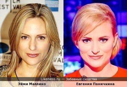 Эйми Маллинз похожа на Евгению Паничкину