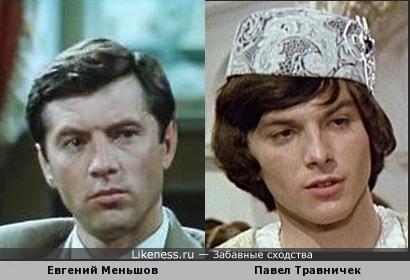 Евгений Меньшов похож на Павел Травничек