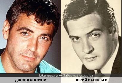 ДЖОРДЖ КЛУНИ И ЮРИЙ ВАСИЛЬЕВ - 2