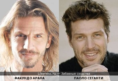 ФАКУНДО АРАНА И ПАОЛО СЕГАНТИ