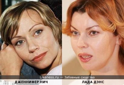 ДЖЕННИФЕР НИЧ И ЛАДА ДЭНС