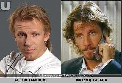 АНТОН КАМОЛОВ И ФАКУНДО АРАНА