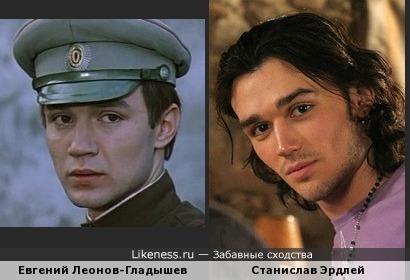 Евгений Леонов-Гладышев и Станислав Эрдлей