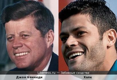 футболист Халк похож на Джона Кеннеди