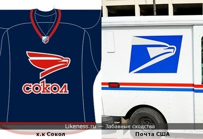 Красноярский хоккейный клуб Сокол стырил логотип у Почтовой службы США
