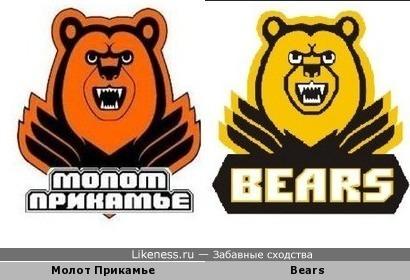 Похожие логотипы команд(плагиат)